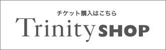 trinityshop-banner
